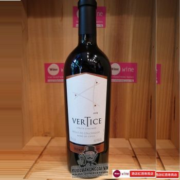 Vang Chile VERTICE